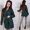 Пальто женское пуговицы карманы (деми)