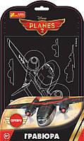 Ранок (Креатив) Гравюра Дисней Літачки Срібло Кеббі (15153030Р) 7009-33