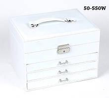 Шкатулка для украшений 50-550 W  Белая