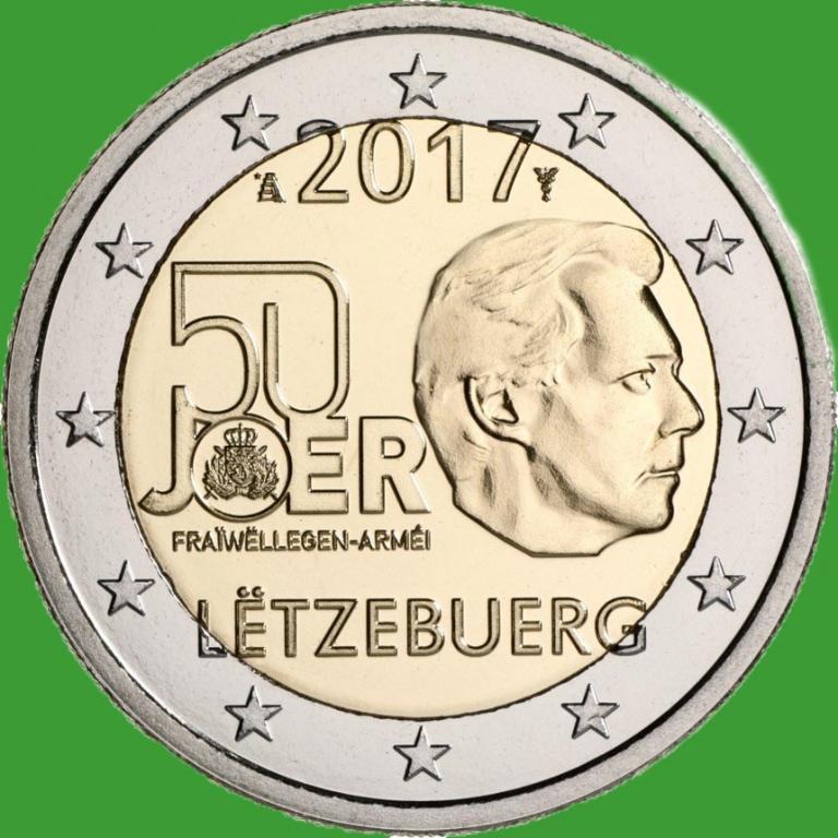 Люксембург 2 евро 2017 г. 50-летие добровольной военной службы в Люксембурге . UNC