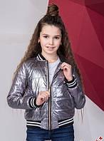 Модный бомбер с плащевки на девочку подростка Размеры 134- 146 ТОП продаж!