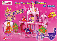 Объемный пазл Кукольный домик принцессы Сисси (IE12)