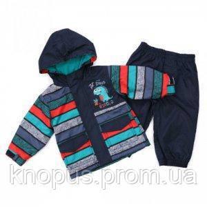 Демисезонная куртка на флисе и штаны на подкладке дл малыша , NANO (PELUCHE & TARTINE ), размер 68-74
