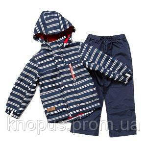 Демисезонная куртка на флисе и штаны на подкладке для мальчика, Navy,  NANO