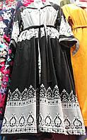 Красивый женский длинный халат