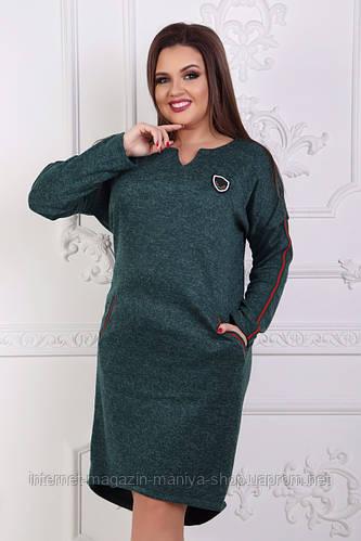 Платье женское карманы батал (деми)
