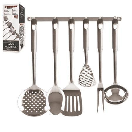 Набор приборов для кухни 7пр/наб Sunlight - GOOD-SHOP.com.ua  Хороший магазин - хороших покупок в Кременчуге
