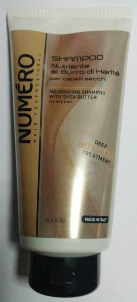 Brelil Numero маска для волос с маслом карите  300 ml