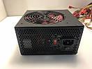 Блок питания 400W Xilence Red Wing Series 400  б/у, фото 2