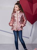 Новинка! Куртка- жилет весенняя для девочки Дарина, Размеры 134- 158