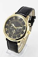 Наручные мужские часы (черный циферблат, черный ремешок), фото 1