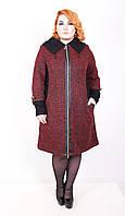 """Яркое женское пальто батал """"Луиза""""(бордо) (64-68), фото 1"""
