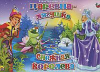 Настольная игра Царевна-лягушка Снежная королева (ИН-6887)