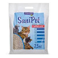 SaniPet Универсальный древесный наполнитель для животных 2,5кг
