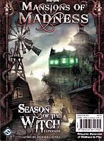 Первый дополнительный сценарий приключенческой игры Mansions of Madness Season of the Witch (13163)