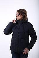 Красивая деми куртка Милара синий, фото 1