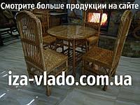 Плетеная мебель из лозы.Кухонный 1