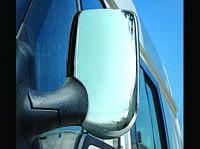 Накладки на зеркала транзит нержавейка