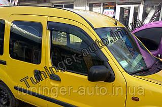 Ветровики, дефлекторы окон Renault Kangoo 1997-2007 (Hic)