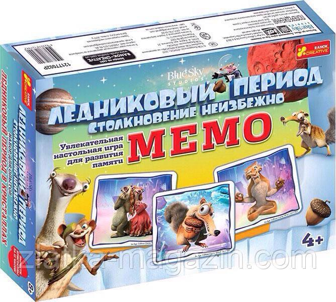 Настольная игра. Мемо. Ледниковый период