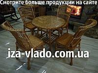 Плетеная мебель из лозы.Кухонный 2