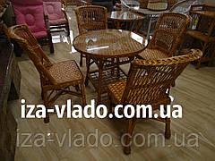 Набор плетеной мебели для кухни: круглый стол и высокие стулья
