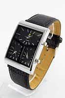 Наручные мужские часы (все циферблаты рабочие), фото 1