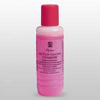 Средство для снятия лака (Aceton free polish remover) 100мл