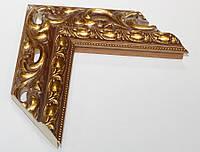 Зеркало в деревянной раме, 400 х 600