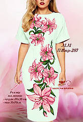 Платье женское ПЖкр- 287