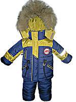 Зимний комбинезон на мальчика 1,5 - 6 лет турецкие ткани