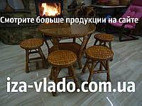 Плетеная мебель из лозы.Кухонный