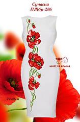 Платье женское ПЖбр 286