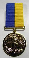 Медаль 25 лет Вывода Войск с Афганистана 3