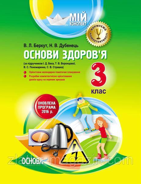 Беркут В.Л. 6afb521e5dc95