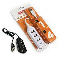USB HUB - разветвитель на 4 порта.