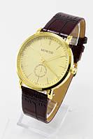 Женские кварцевые наручные часы (золотой циферблат, коричневый ремешок)