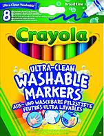 Смываемые фломастеры Crayola 8 шт (58-8328)