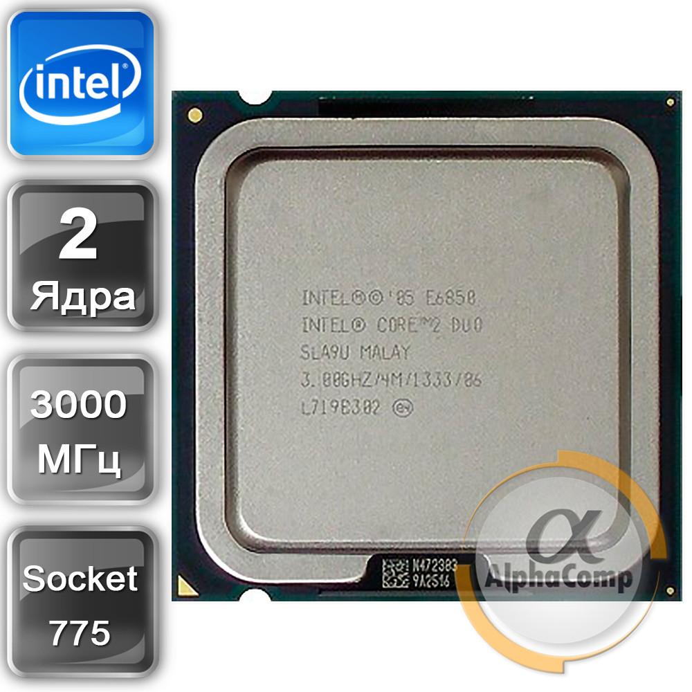 Процессор Intel Core2Duo E6850 (2×3.00GHz/4Mb/s775) БУ