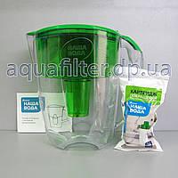 Фильтр-кувшин для воды НАША ВОДА Maxima (Максима) зеленый, фото 1