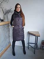 Стильный женский удлиненный жилет Росса из плащевки с капюшоном