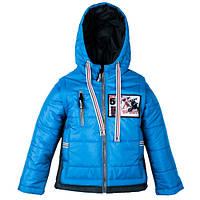 Демисезонная куртка - трансформер для мальчика оптом и в розницу