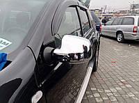Renault Duster хромированные накладки на зеркала из пластика
