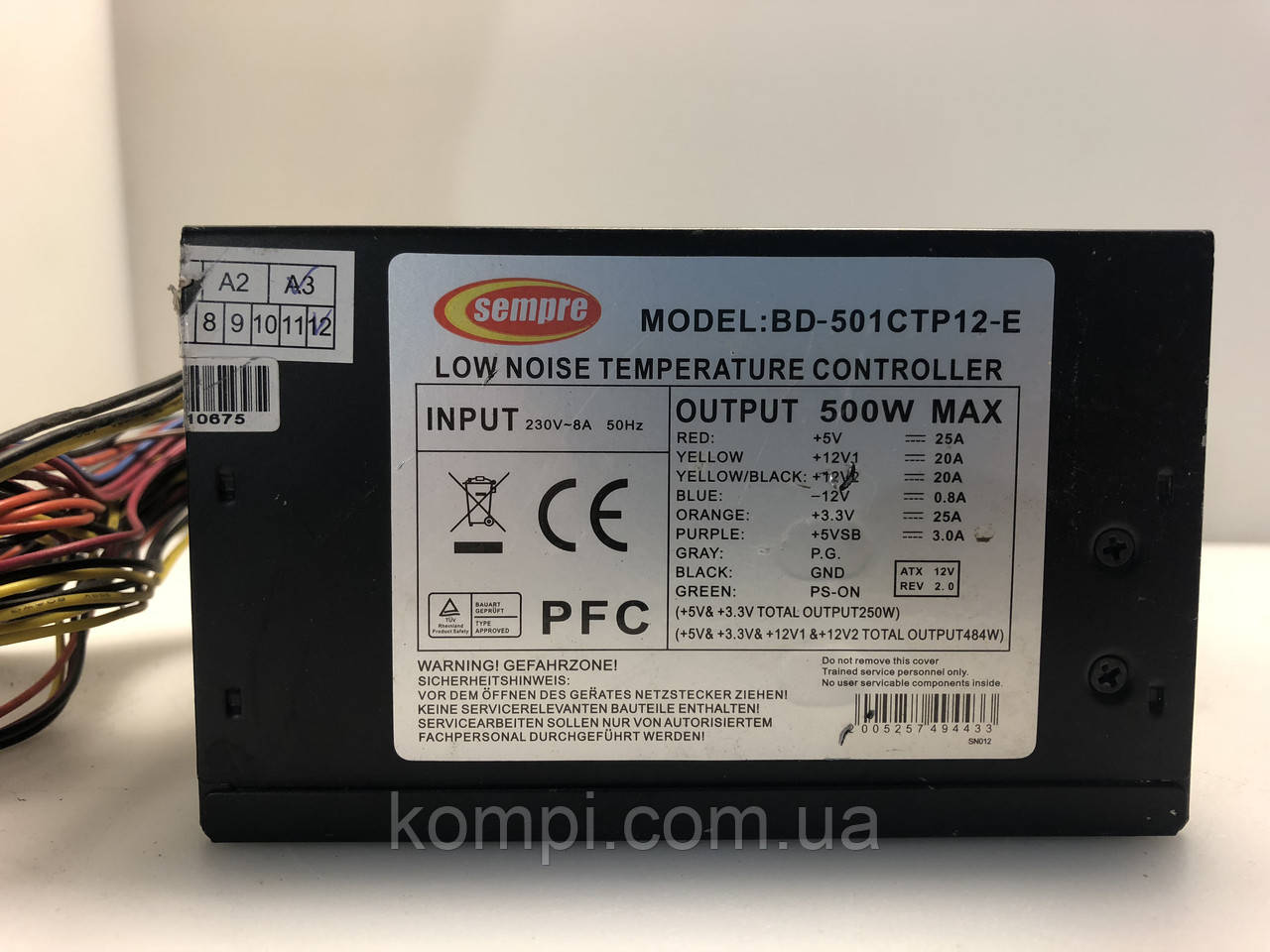 Блок питания 500W Sempre BD-501CTP12-E  б/у