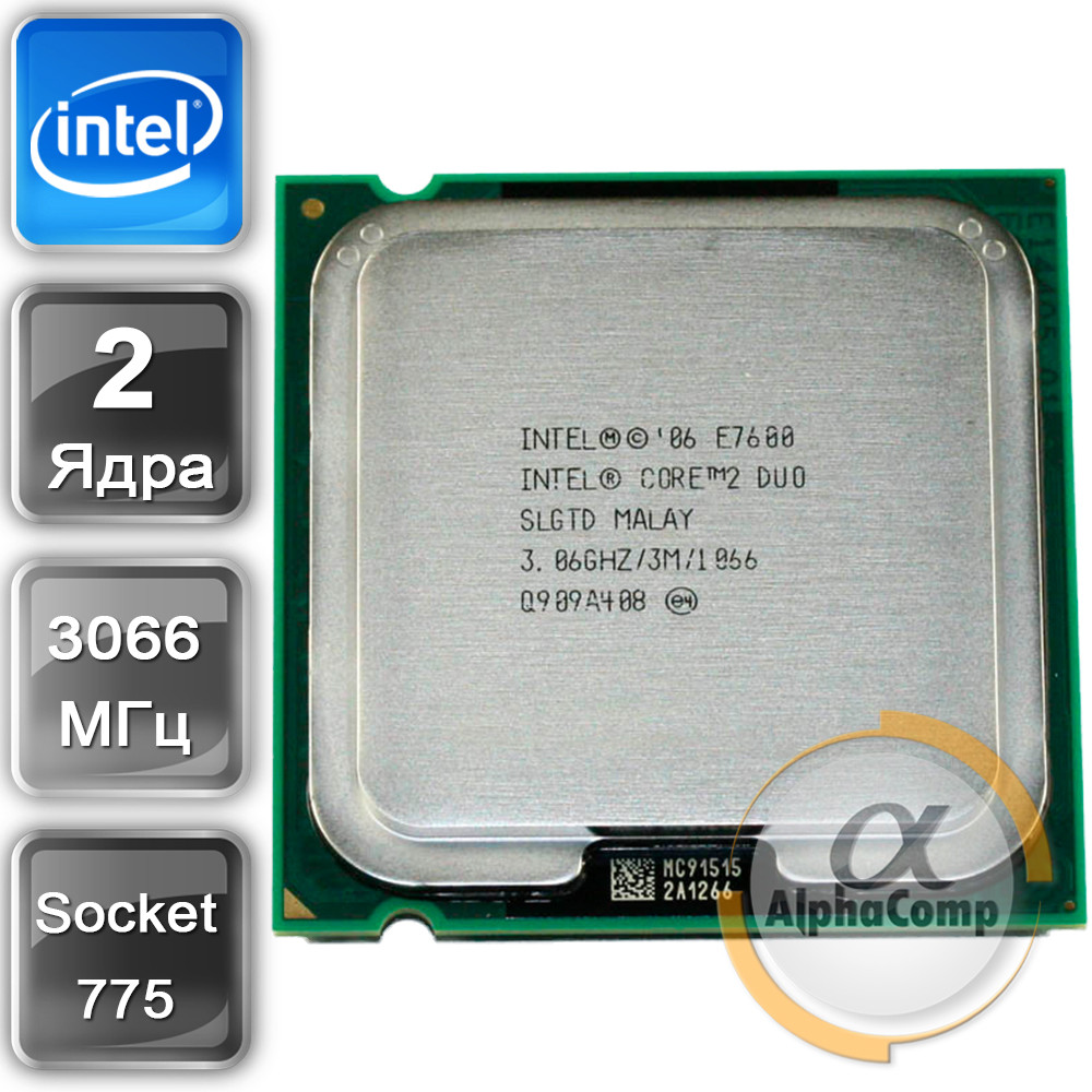 Процессор Intel Core2Duo E7600 (2×3.06GHz/3Mb/s775) БУ