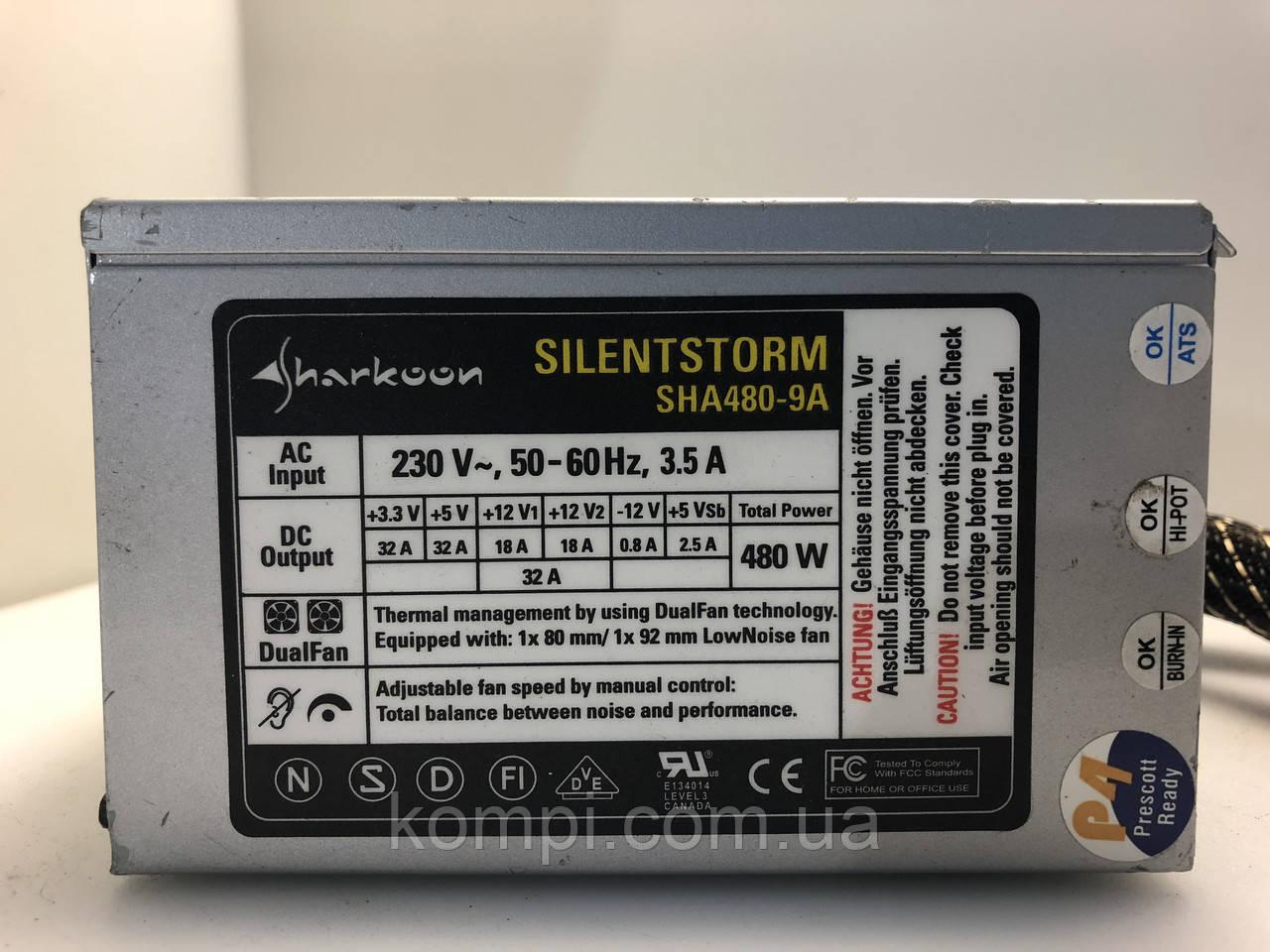 Блок питания 480W Sharkoon Silentstorm SHA480-9A  б/у