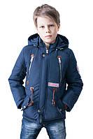 Демисезонная куртка на мальчика синего цвета