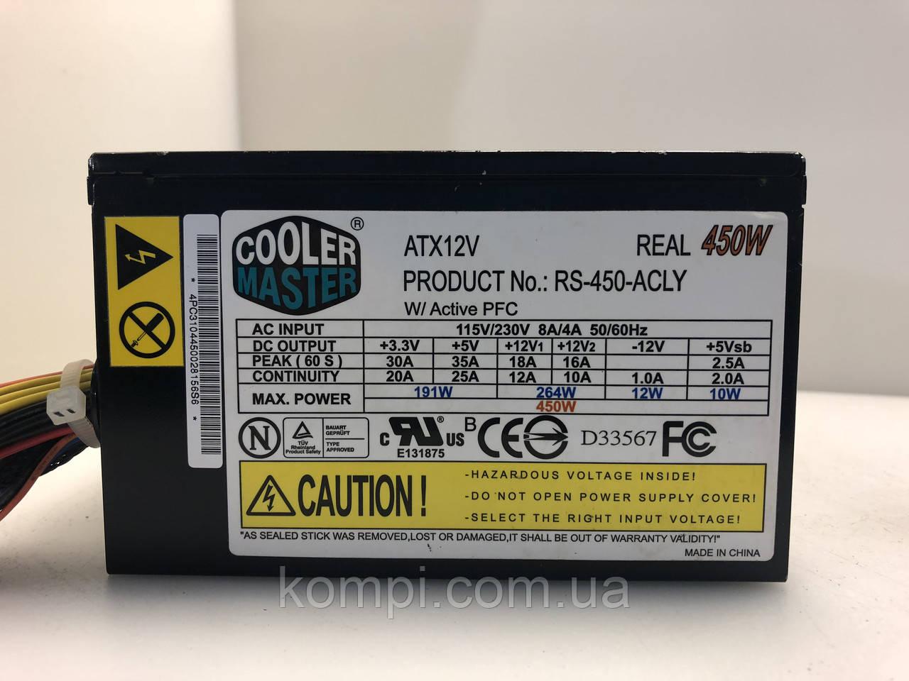 Блок питания 450W COOLER MASTER Real Power RS-450-ACLY  б/у