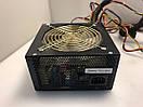 Блок питания 450W COOLER MASTER Real Power RS-450-ACLY  б/у, фото 2