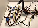 Блок питания 450W COOLER MASTER Real Power RS-450-ACLY  б/у, фото 3